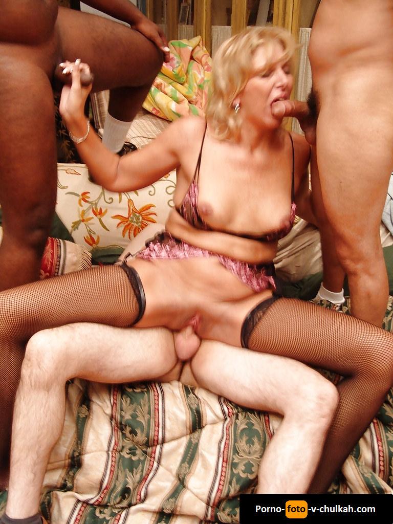 Порно фото маму друга ебет толпа 48184 фотография